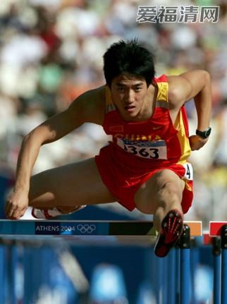 刘翔自嘲刘跑跑微博宣布正式退役 回顾刘翔雅典奥运夺冠视频及所有