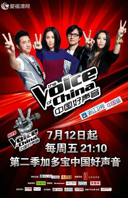 中国好声音第二季学员名单盘点