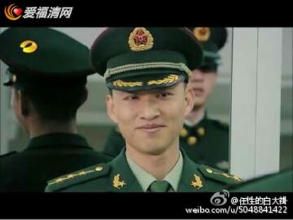 真正男子汉杨根思连指导员文海地魅力爆棚 网友 笑容迷倒众生