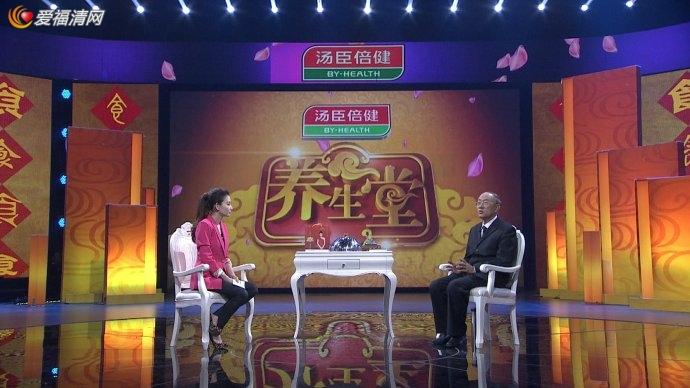 养生堂20150509期中国人该怎么吃1什么是十