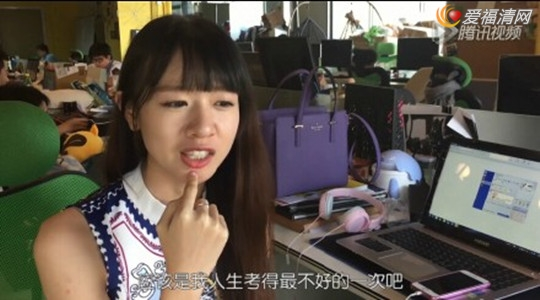 暴走大事件第三季51集最后采访美女是谁?刘木子 ...