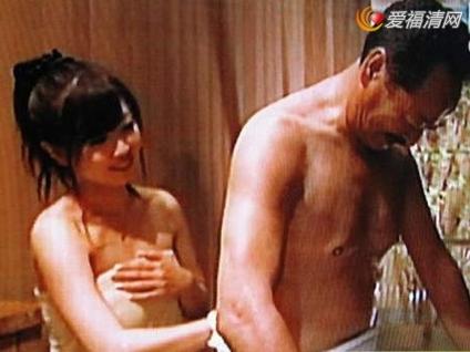 日本女生到高中仍和爸爸一起洗澡的理由