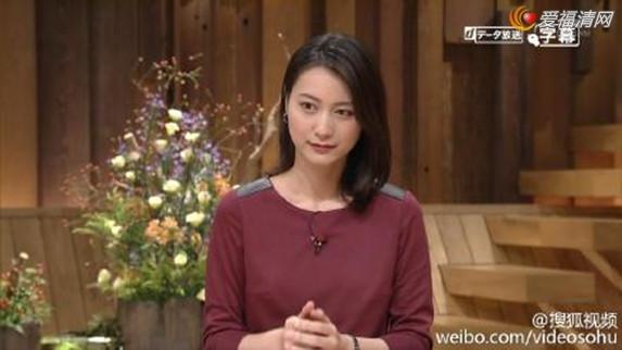 日本美女体育主播被禁穿着暴露