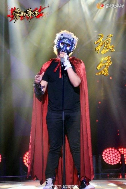 蒙面歌王第二期狼牙演唱《九儿》视频歌词图片
