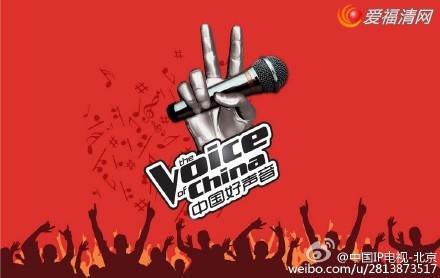 中国好声音第四季第3期学员名单歌单曝光