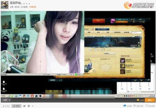 斗鱼tv直播平台主播类型多种除了像yyf、xiao8、zhou宝龙这...