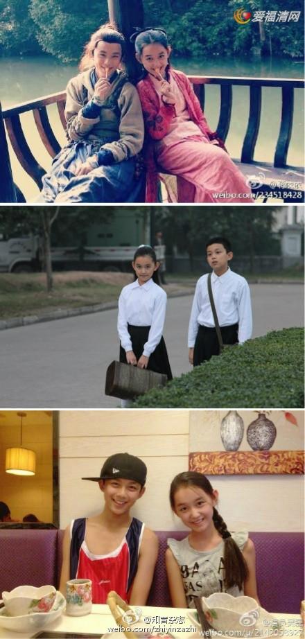 蒋依依和吴磊吻戏