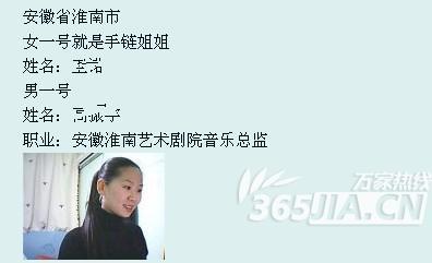 主角淮南艺术剧院音乐总监高震宇及淮南