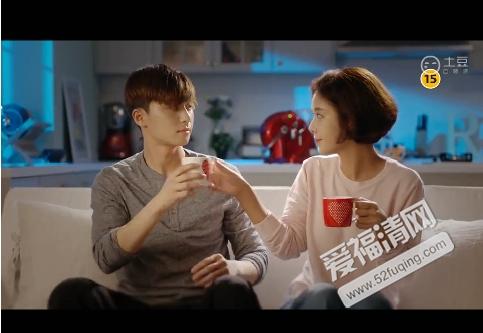 韩剧《他很漂亮》最新版预告片发布