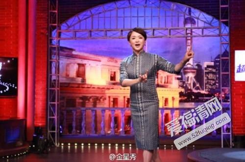 金星自爆曾到美国遭中国演员陷害入狱 鲁豫有约0918期金星...