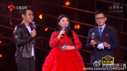 江苏卫视跨年演唱会李湘亮相不忍直视 李湘身材肥胖引热议