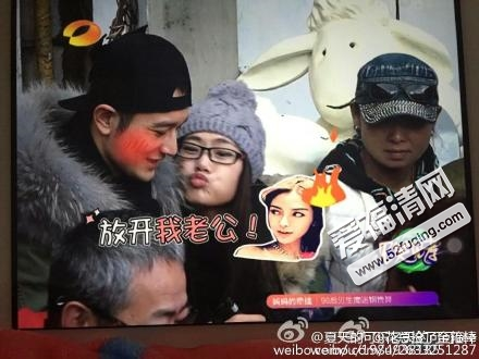 《旋风孝子》黄晓明的初恋女友是谁漂亮吗?