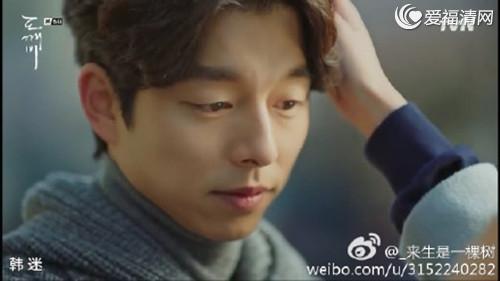 影视资讯       韩剧《孤独又灿烂的神鬼怪》开播后深受好评,许多网友图片