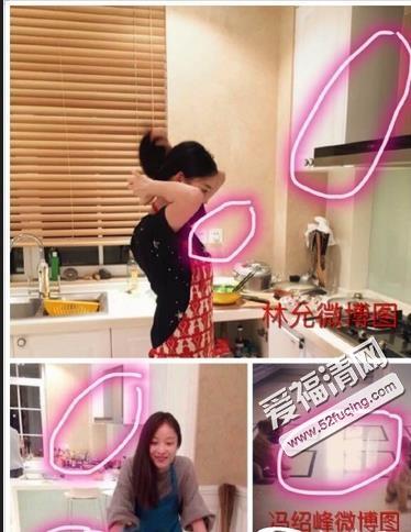 冯绍峰与倪妮分手跟林允有关图片