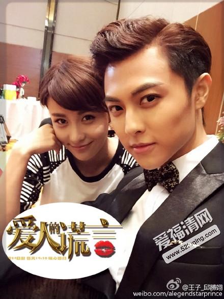 《爱人的谎言》看点六:贾青,张晓龙苦情cp上线 小鲜肉高凯元加盟