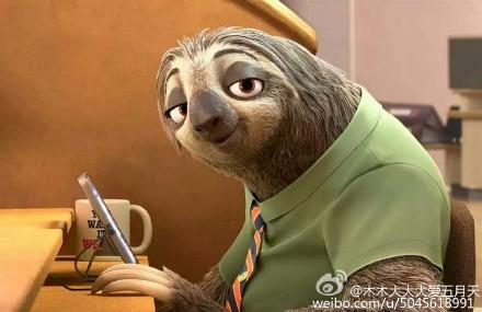 《疯狂动物城》票房单日近1.7亿 《疯狂动物城》完胜《功夫熊猫3》