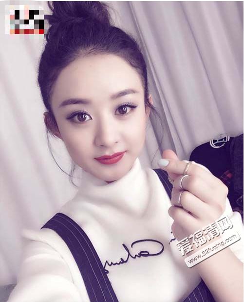 演员表曝赵丽颖林更新图片