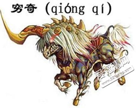 《老九门》张启山的纹身为什么不是麒麟?穷奇是什么历史渊源揭秘
