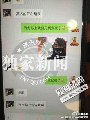 马蓉爆料王宝强出轨的刘姓女子是谁个人资料微博照片图片