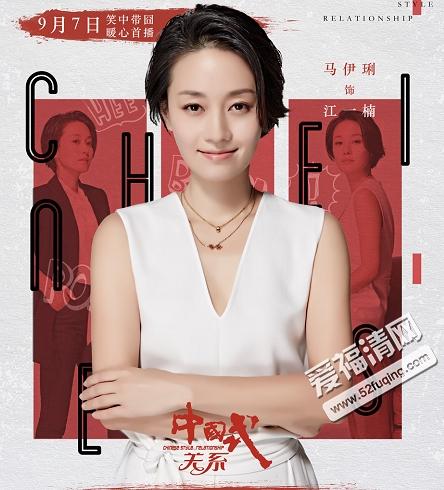 祖籍江苏省南通市如东县,中国大陆女演员,毕业于上海戏剧学院94级表演