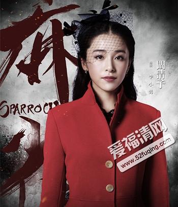 电影李小男沈秋霞是关系?三级斤麻雀图片