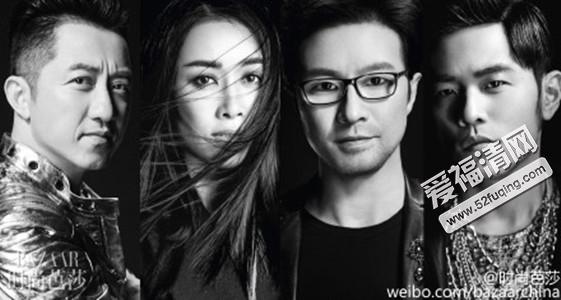 《中国新歌声》哈林组那英组十二强学员名单曝光图片