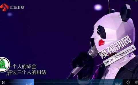 蒙面唱将猜猜猜熊猫林宥嘉成全现场完整版视频在线观看 林宥嘉熊猫是图片