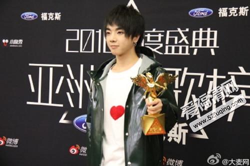 奖名单 李宇春华晨宇获年度最佳男女歌手