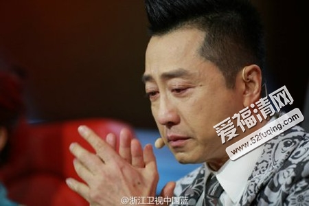 中国新歌声哈林战队五强晋级赛结果图片