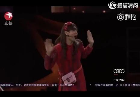 2017东方卫视跨年演唱会罗志祥朱碧石为什么能同时出现 朱碧石是不是图片