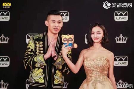 yy2017年度盛典颁奖典礼北京完整版视频观看图片