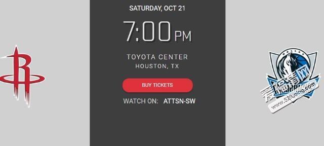 2017年10月22日NBA火箭vs小牛视频直播地址 火箭对阵小牛网络观看入口
