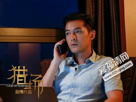 猎场胡歌说了什么 让众多粉丝为导演姜伟点赞