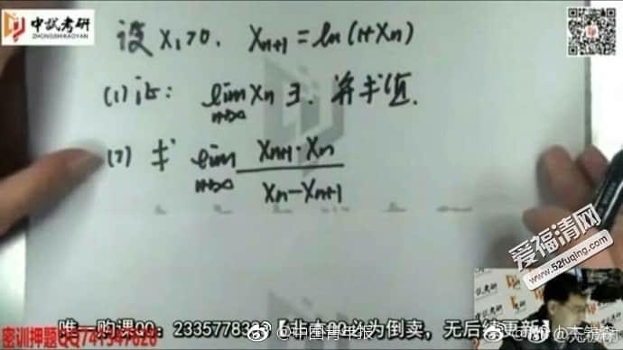 2018年考研泄题是真的吗 考研数学李林泄题是怎么回事