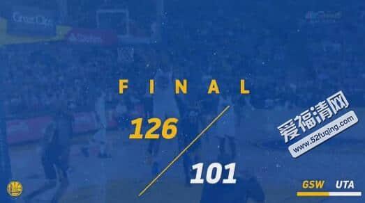 2017年12月28日NBA勇士vs爵士录像视频回放 勇士126-101战胜爵士
