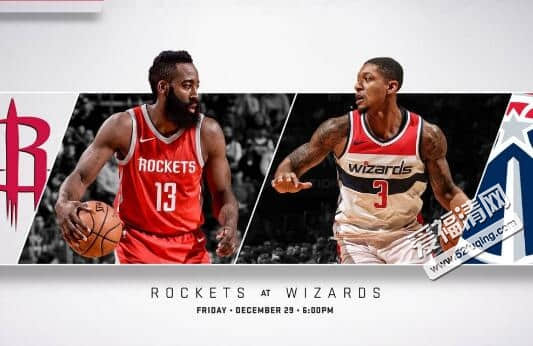 2017年12月30日NBA奇才vs火箭录像视频回放 奇才121-103大胜火箭