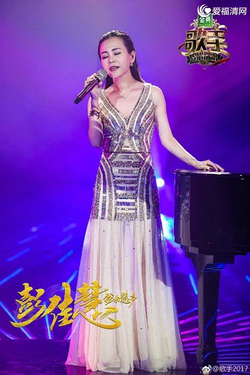彭佳慧�:��_歌手突围赛彭佳慧《大龄女子》视频在线观看 彭佳慧晋级总决赛了吗