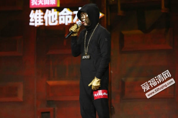中国有嘻哈欧阳靖被淘汰了吗 与双胞胎battle唱的歌是图片