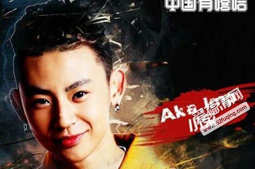 中国有嘻哈小鬼淘汰原因内幕曝光揭秘小鬼个人资料家庭背景