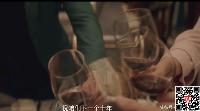 《上海女子图鉴》罗海燕得到行业大佬的青睐,从此走向人生巅峰
