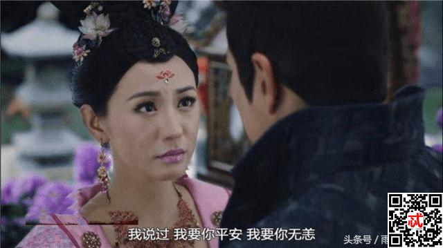 《宫心计2》结局:元玥没有被王臻算计成功 最终与何离恩爱一生