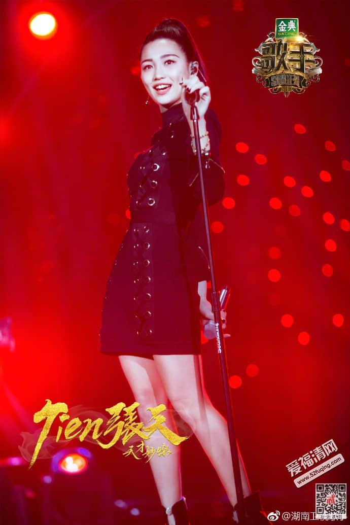 歌手2018张天《Lady Marmalade》视频mp3试听歌词下载 第一期张天排名第几