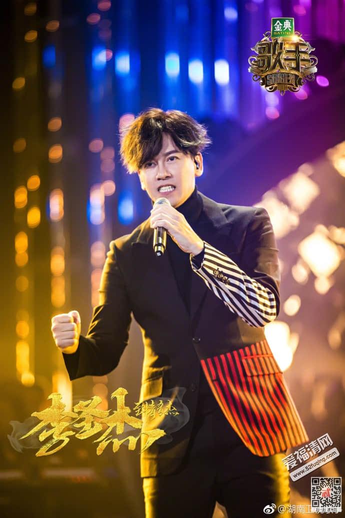 2018歌手第一期李圣杰排名第几 李圣杰《You and I》评价live视频mp3鉴赏