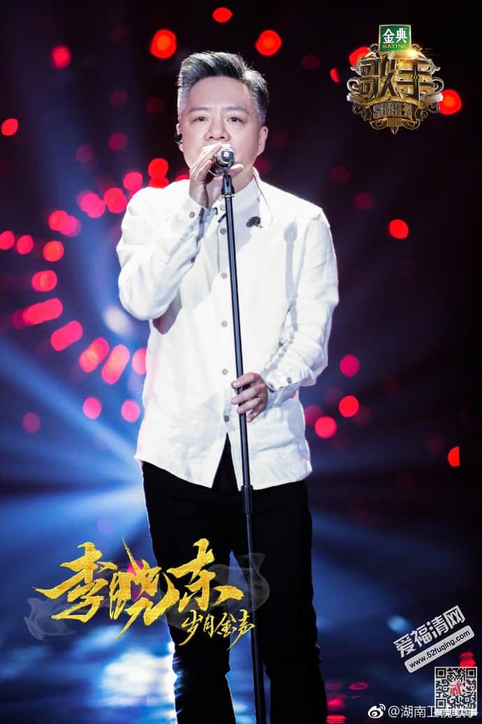 2018歌手第一期李晓东排名第几 李晓东《后来》评价live视频mp3鉴赏