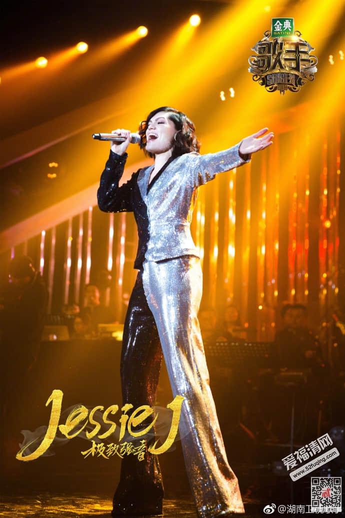 2018歌手第一期Jessie J排名第几 Jessie J《Domino》评价live视频mp3鉴赏