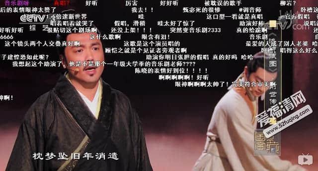 仙才叹在哪可以听mp3音源下载 国家宝藏洛神赋图曹植唱的歌是什么