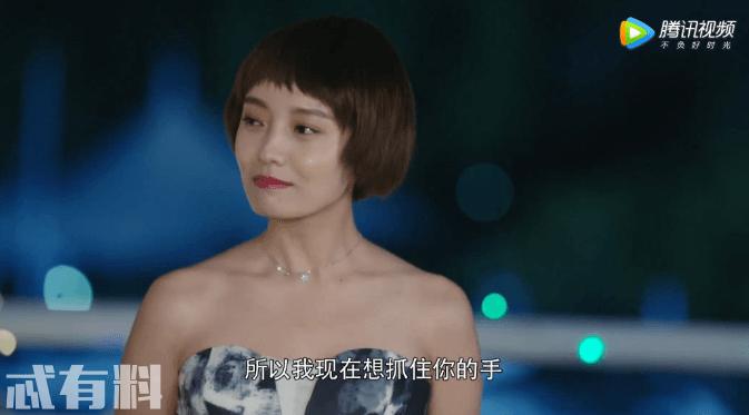 《你和我的倾城时光》陈铮陈雅怡终于甜蜜合体 网友:孩子名字就叫陈