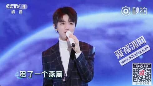 经典咏流传王俊凯演唱《明日歌》视频 现场机器人伴舞萌萌哒