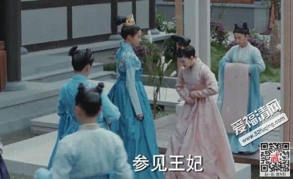 凤囚凰刘楚玉和侧妃玩心机 容止为了马雪云怒斥楚玉