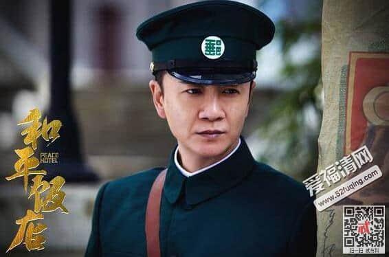 和平饭店隐藏最深的是共产党身份的窦仕骁 唐凌和陆黛玲甘拜下风
